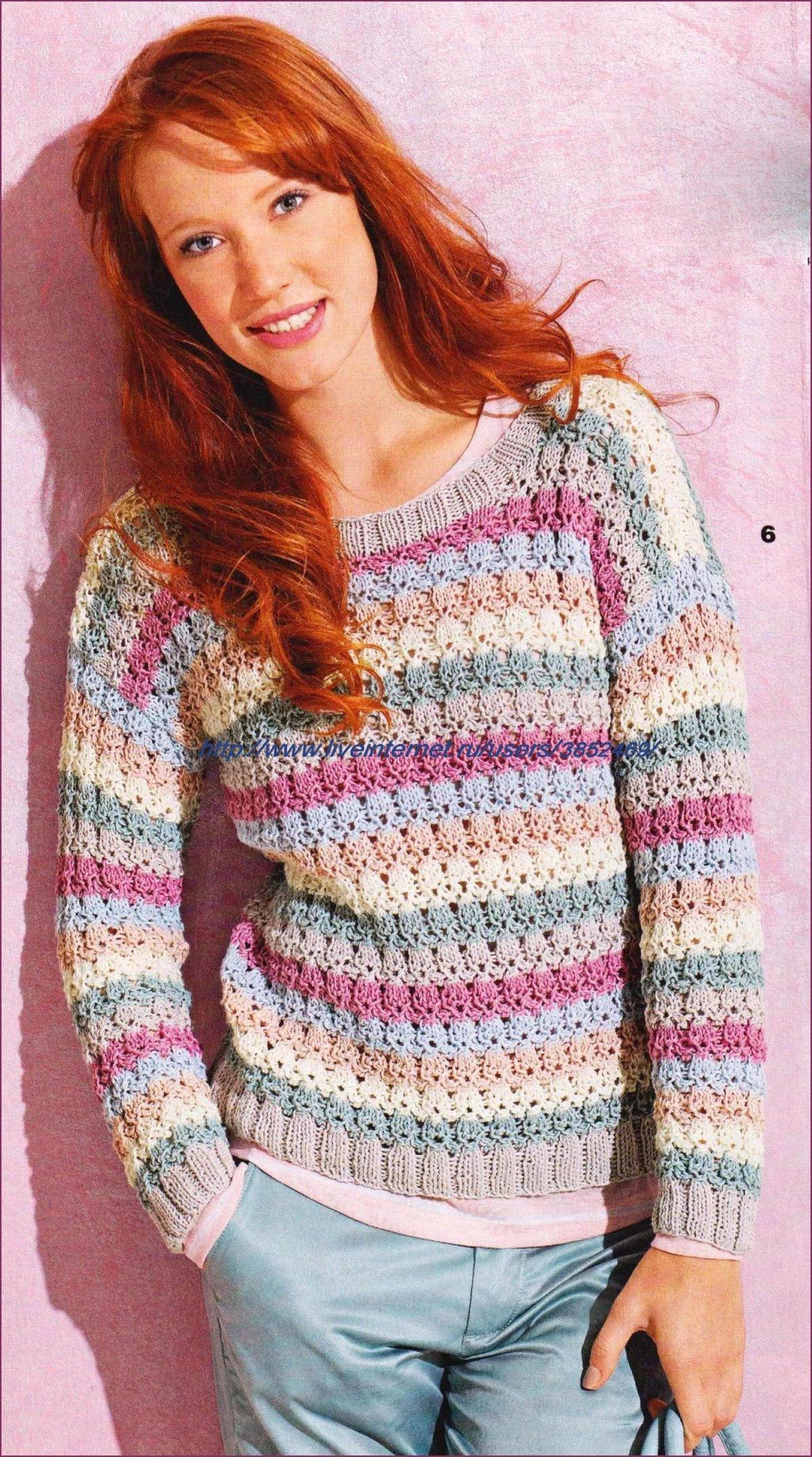 Полосатый Пуловер Женский