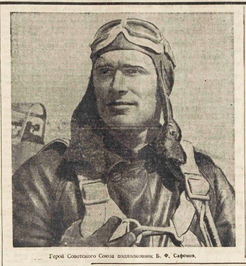 «Правда», 15 июня 1942 года