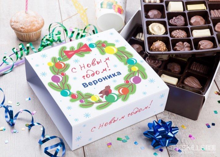 """Бельгийский шоколад в подарочной упаковке """"С Новым годом"""""""