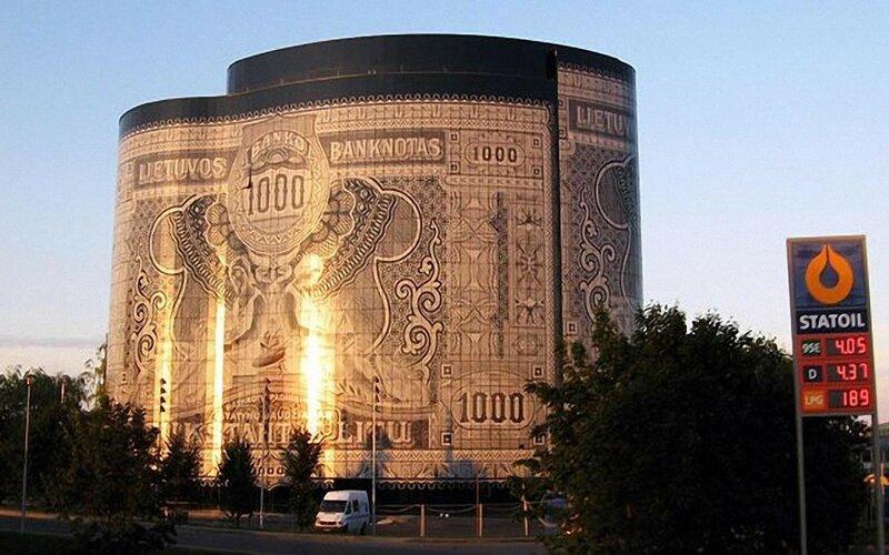 здание-банкнота в Литве