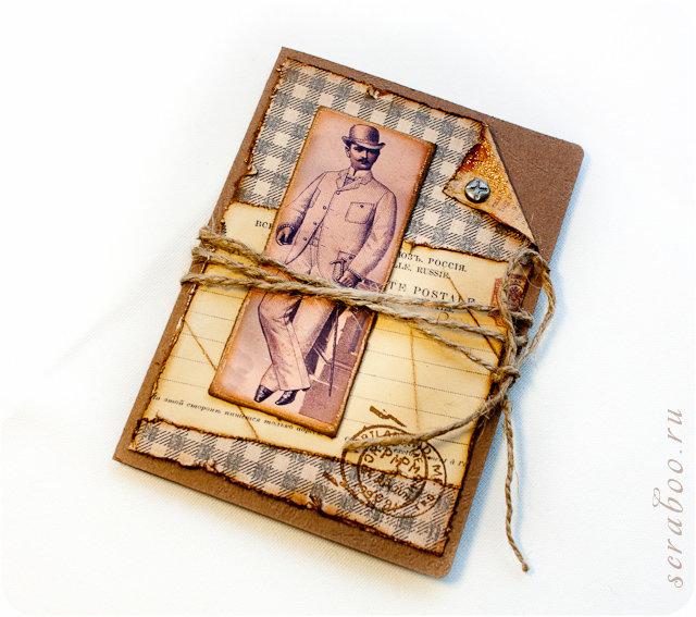 Открытка мужчине с днем рождения своими руками мастер, картинки