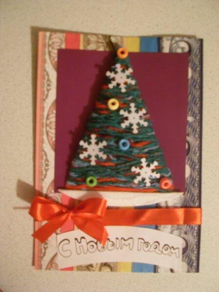 Новогодние открытки из ниток