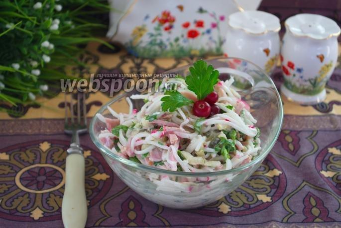 Салат из буженины с фото