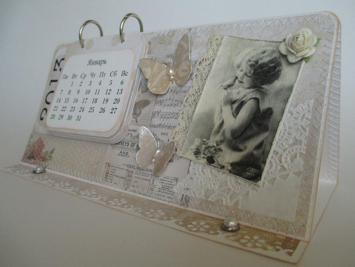 картинки скрап картинки календарь обучение