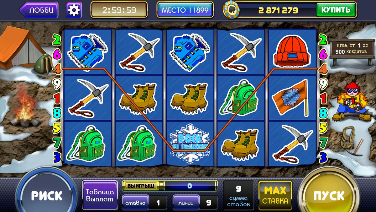 Азартные игры на андроид скачать бесплатно