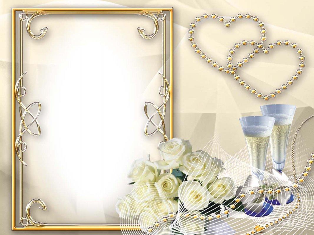 Шаблон открытки золотая свадьба, спасибо тебе