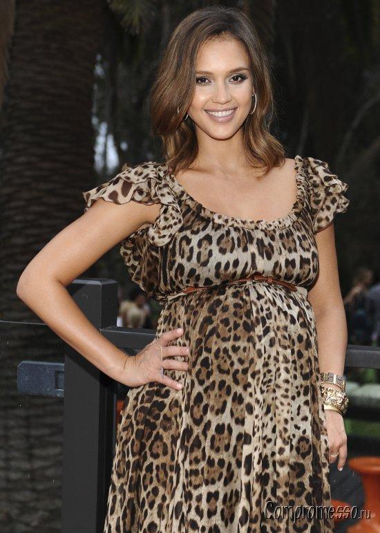 Леопардовое платье макияж