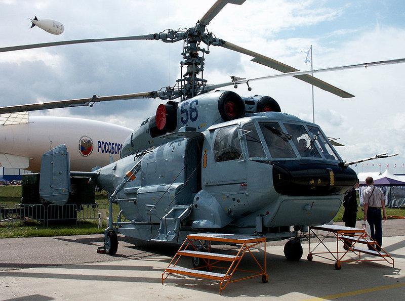 Ка-31