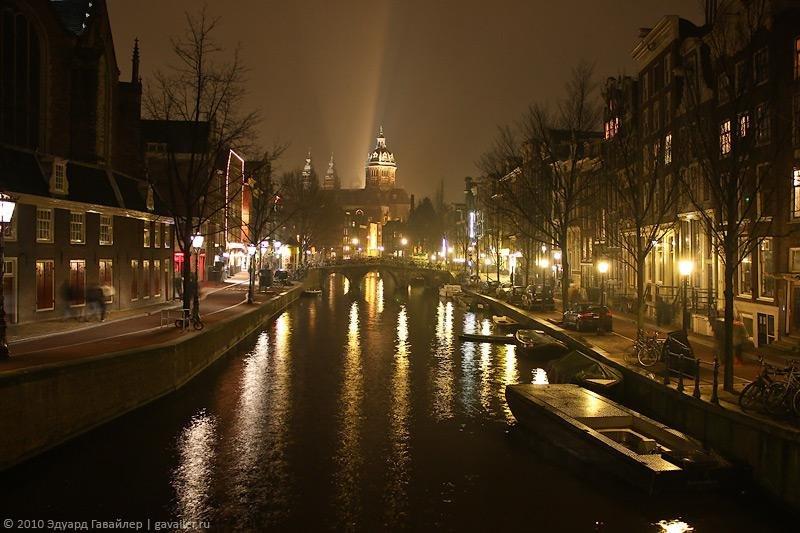 Амстердам. Ночной город