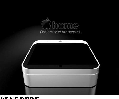 Apple Home