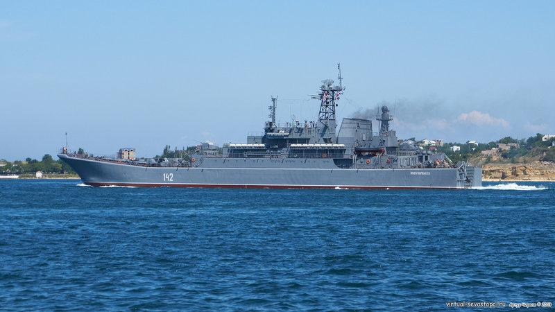 Десантный корабль «Новочеркасск»