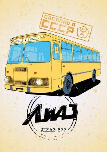 лиаз 677 автобус