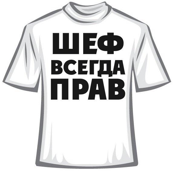 Подарки купить в Минске - optimizm.by - для мужчин и женщин на день рождения - печать на сувениры  оригинальный подарок
