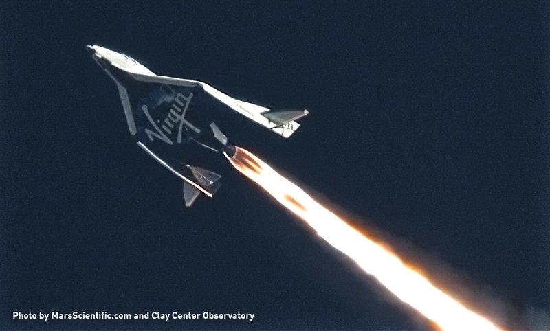 SpaceShipTwo от Virgin