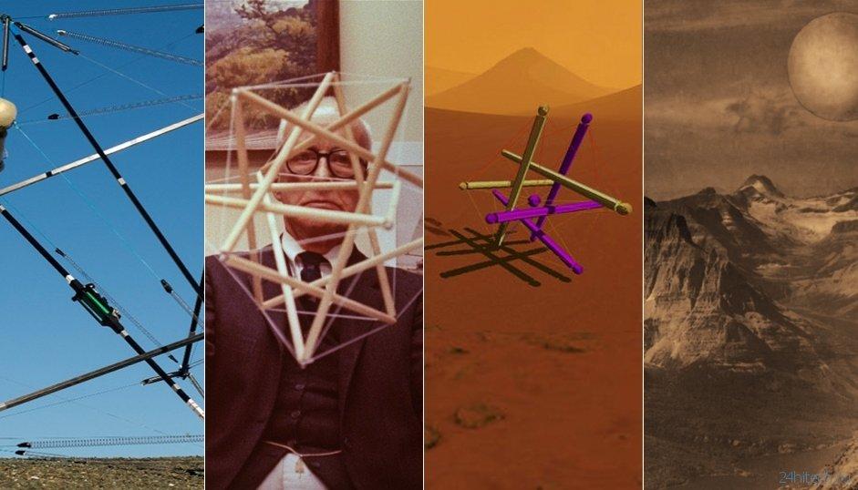 Тенсегрити-робот: NASA черпает вдохновение в странной архитектуре 60-х
