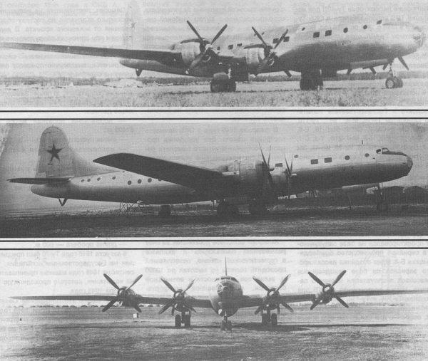 Ту-70