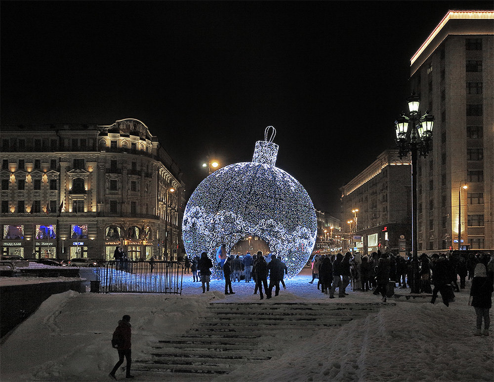 Новым годом, картинка с новым годом москва 2019 шар