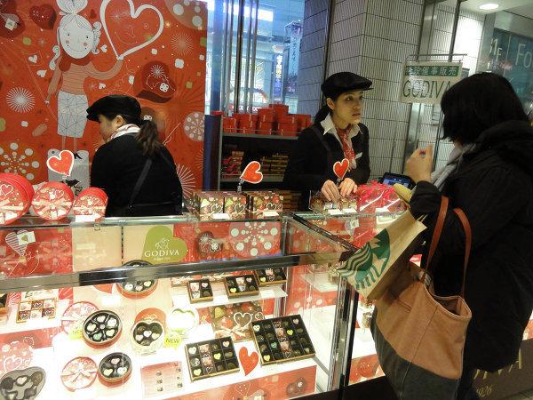 самых сексуальных японский день святого валентина работает паре