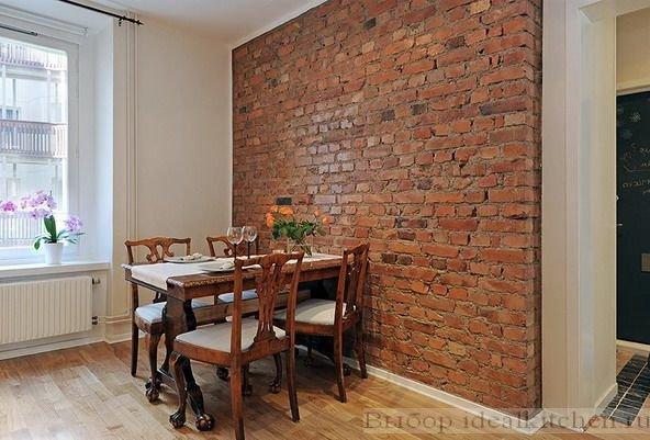 """Декоративная стена с кирпичной кладкой в столовой"""" - карточк."""