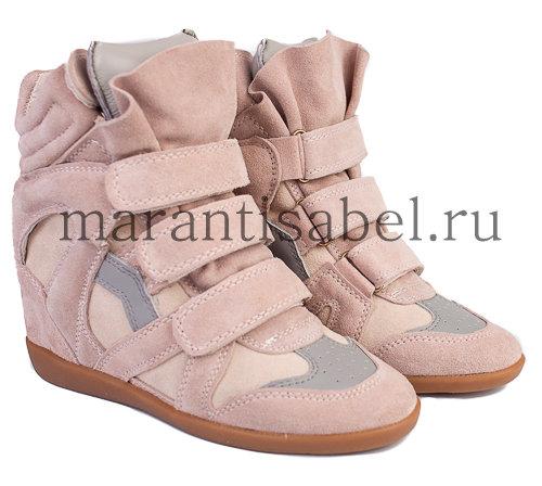 Isabel Marant Sneakers Beige