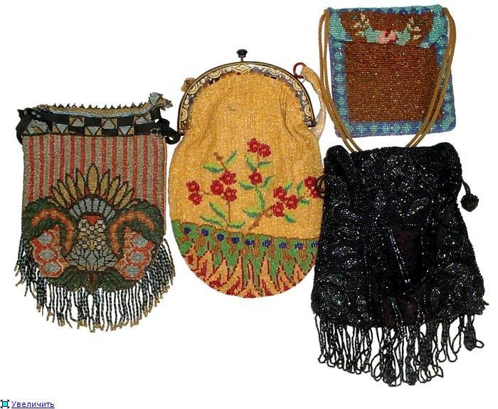 Винтажные бисерные сумки - Мои статьи - Каталог статей - Вязание крючком, модели, схемы