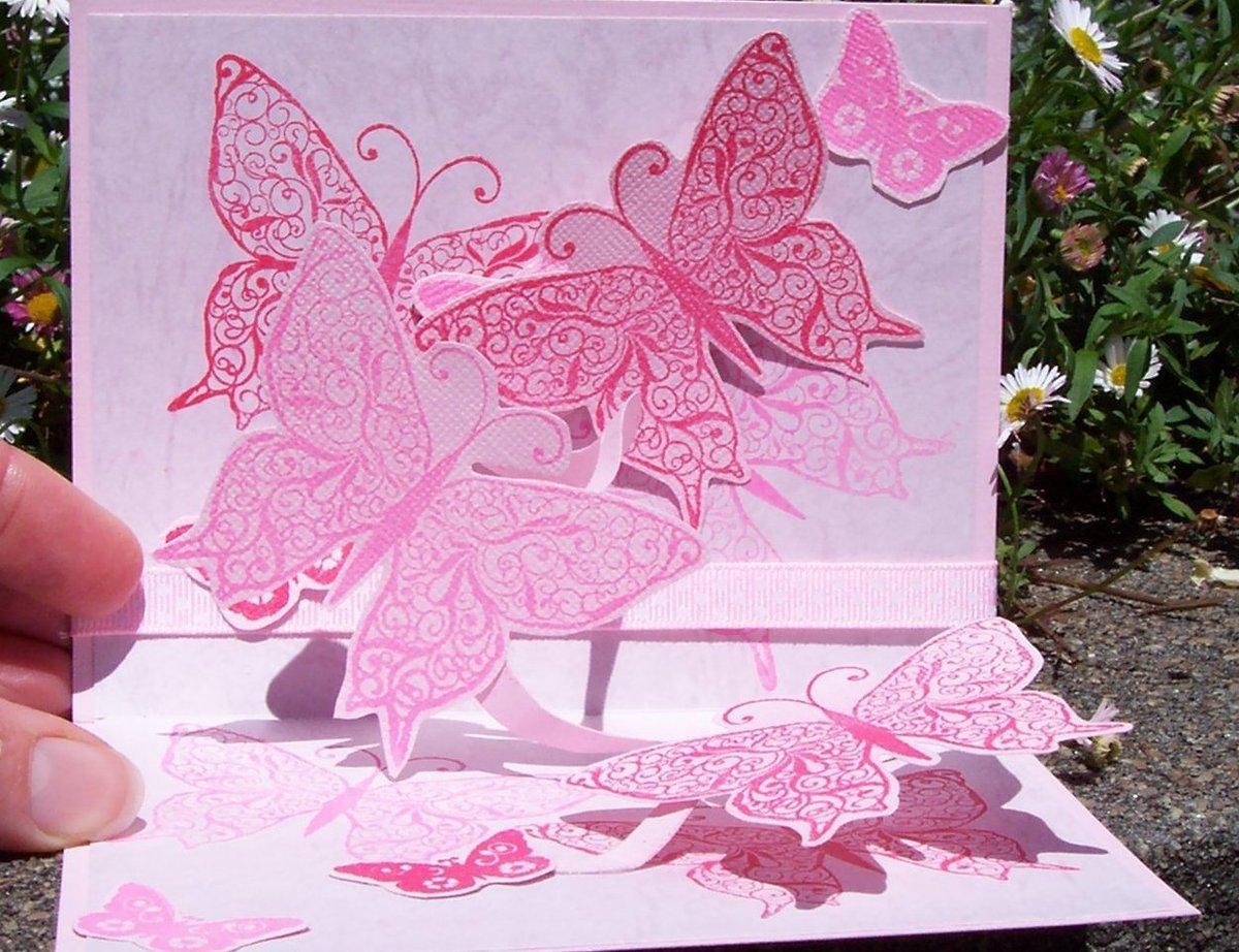 Белка колесе, как сделать бабочку в открытке