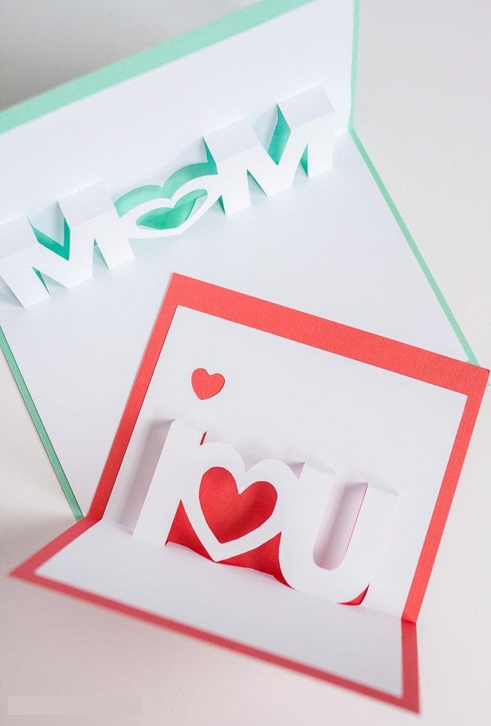 Три д открытка