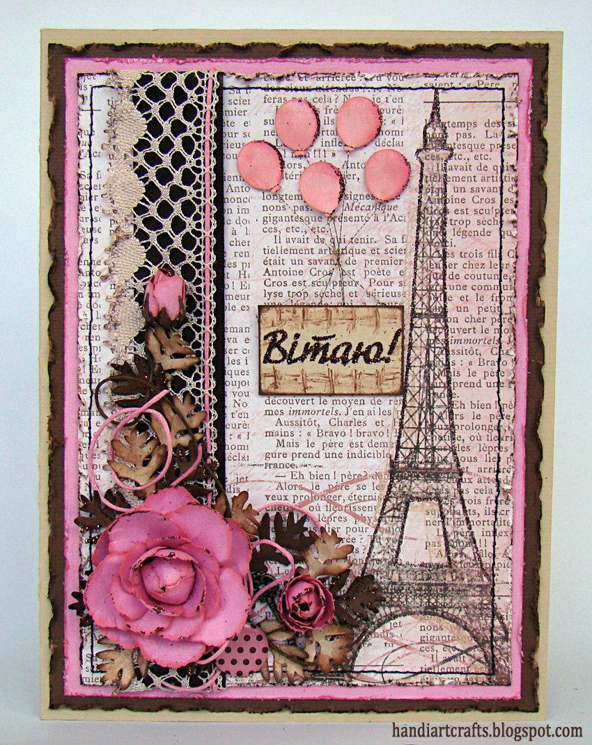 Делаем открытку я в париже саманта