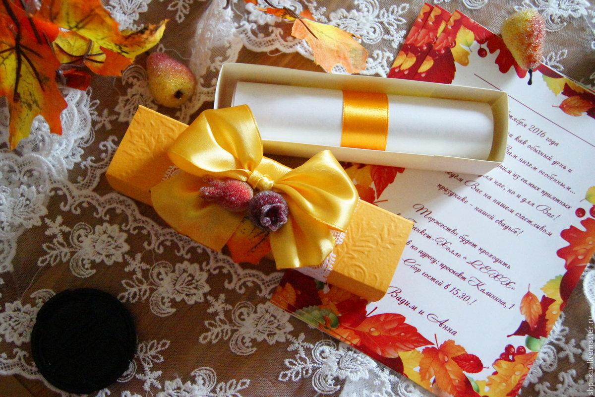 Картинки смешные, открытки свадьба осенью