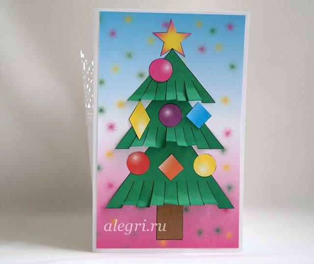 Месяцами крестнице, новогодние открытки своими руками для малышей