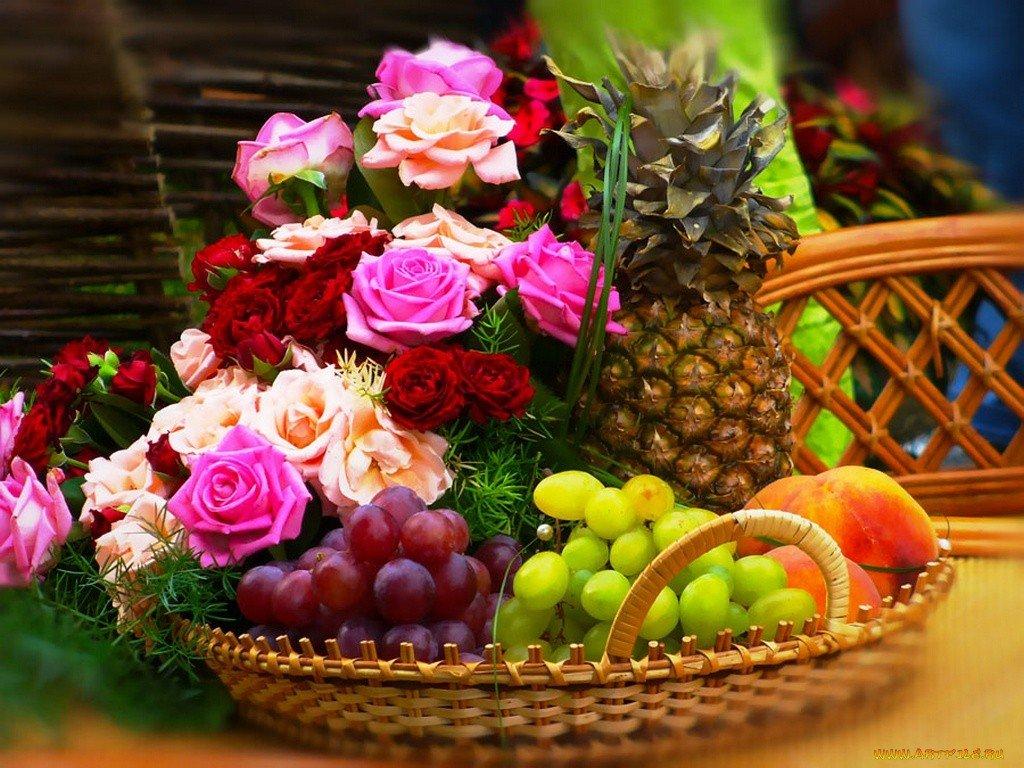 Дай, открытки другу фрукты