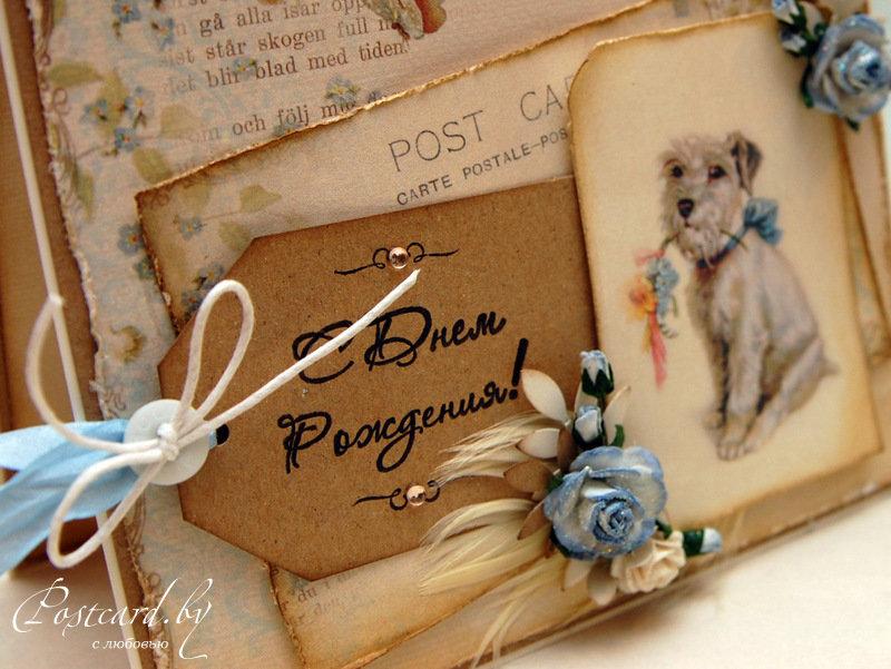 Офигительная, с днем рождения женщине винтажная открытка