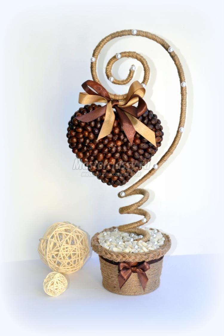 топиарий кофейные сердца