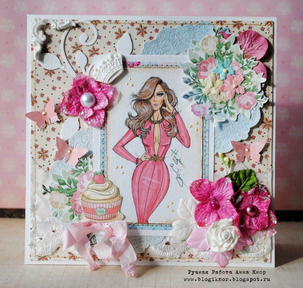 Скрапбукинг открытка для подруги, удачей картинки открытка
