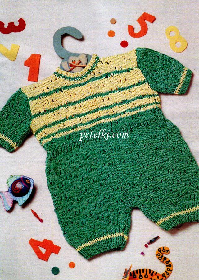 Двухцветный ажурный комбинезон для новорожденных.