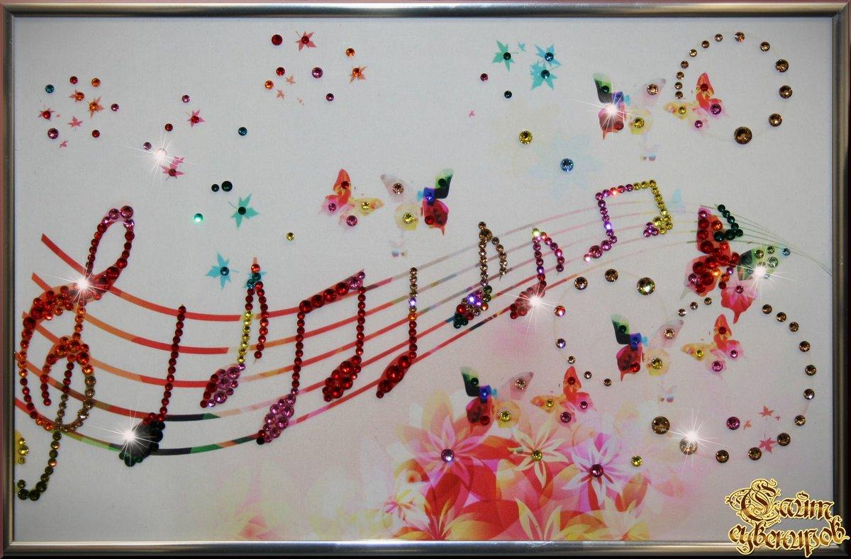 Надежда любовь, музыкальные открытки на стену