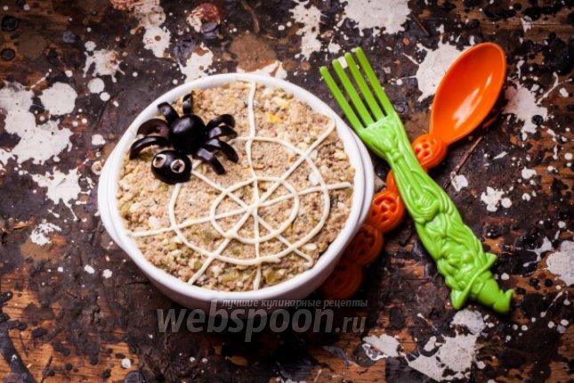 Быстрые рецепты на хэллоуин с фото