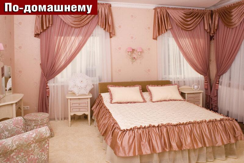 Текстиль в интерьере спальни фото.