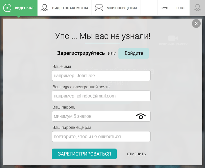 русский видеочат анонимно