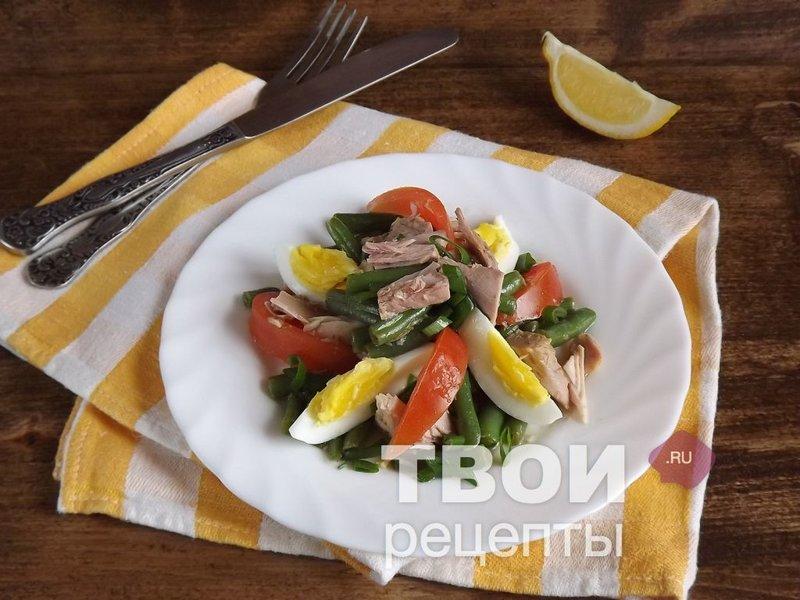 Салат с тунцом и зеленой фасолью