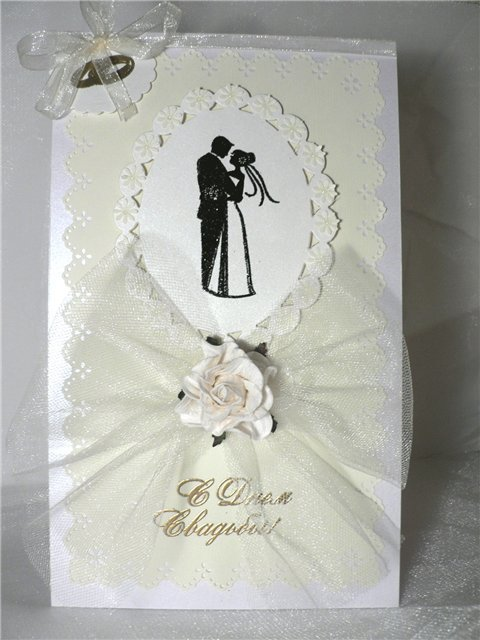 свадебная открытка жених и невеста мастер класс цветок