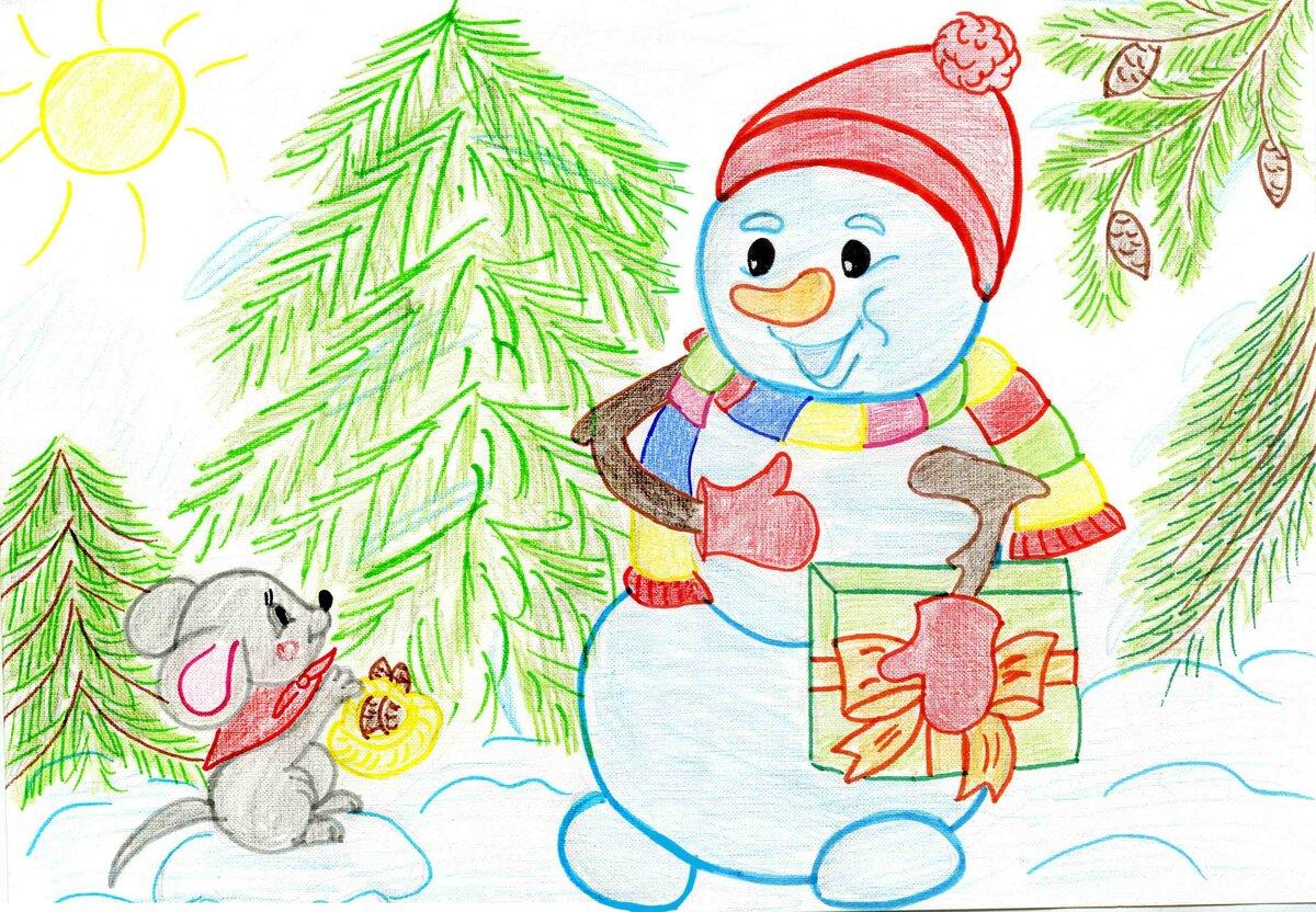 Старым, рисунок на зимнюю тему в детский сад