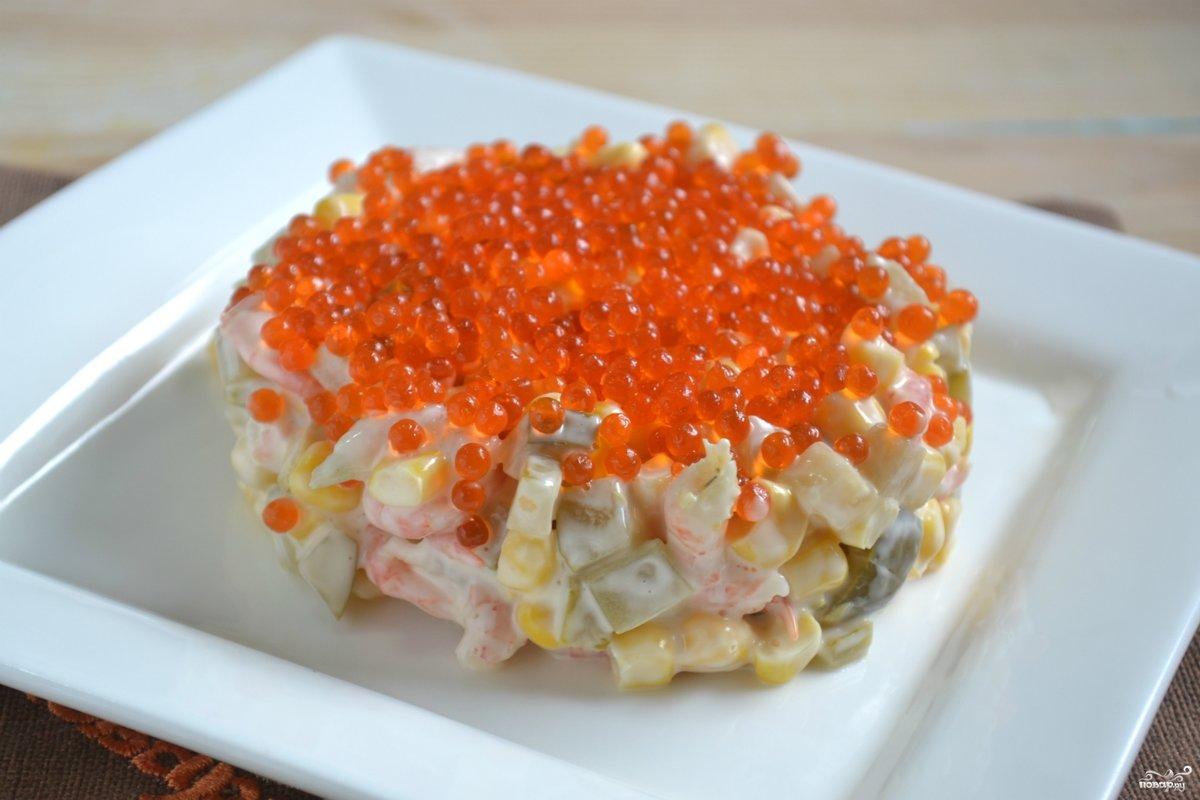 специальная салат с креветками и красной икрой фото территории