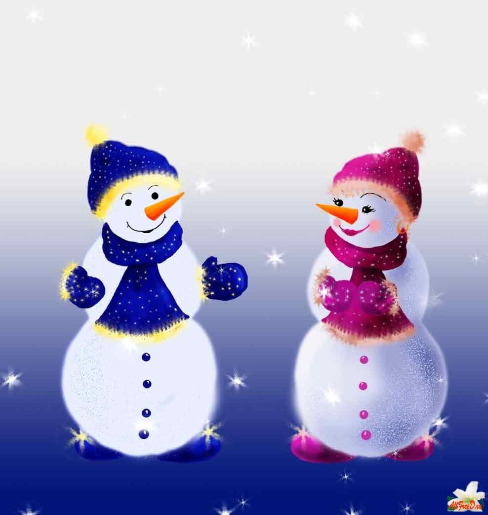 Открытки два снеговика
