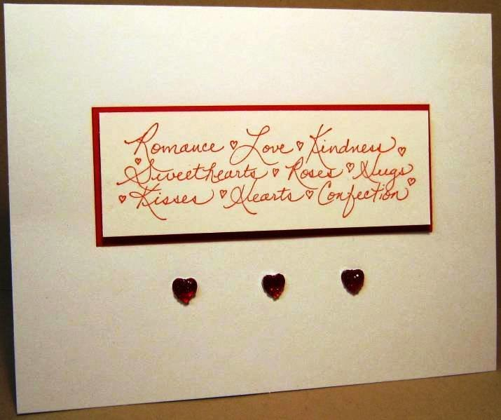 Для, подписи открытки