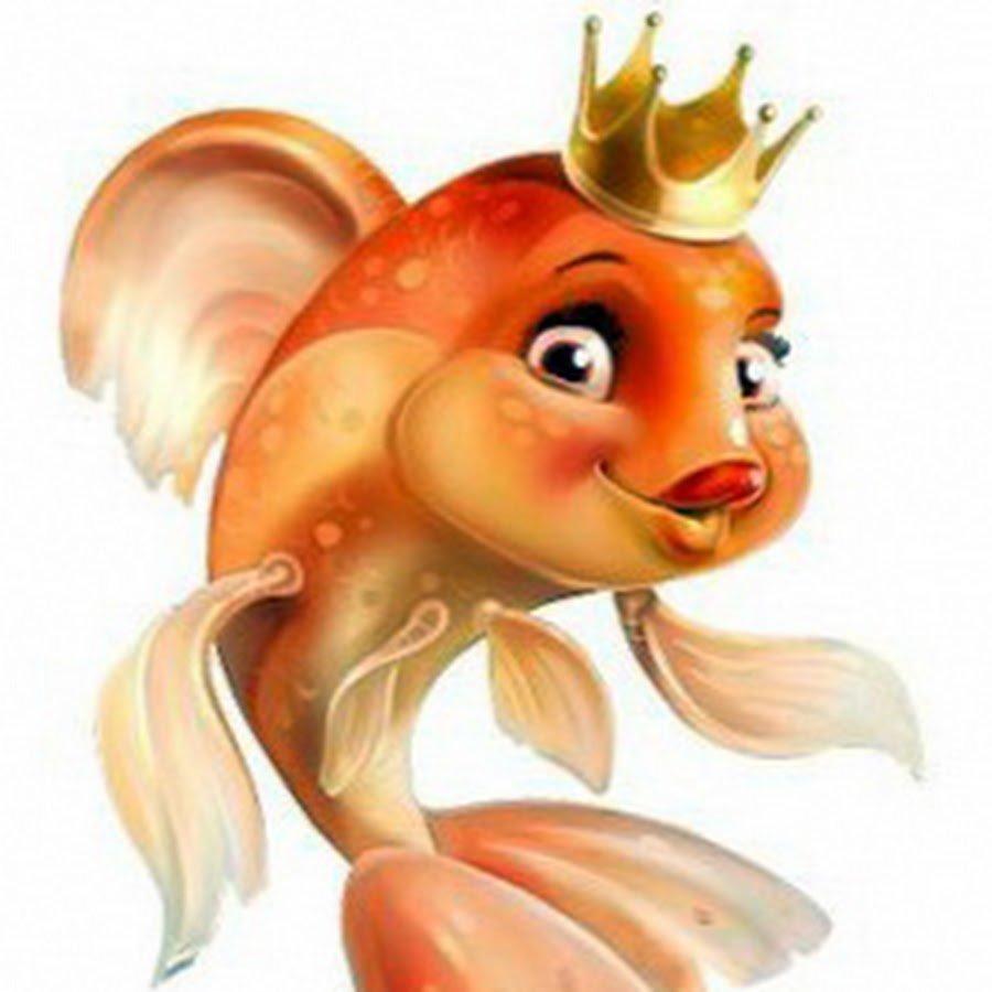 Открыток одноклассниках, картинки рыбка золотая