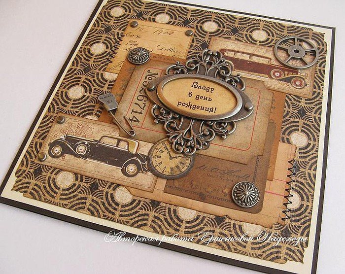 открытки с днем рождения на заказ деревянные знакомит основами