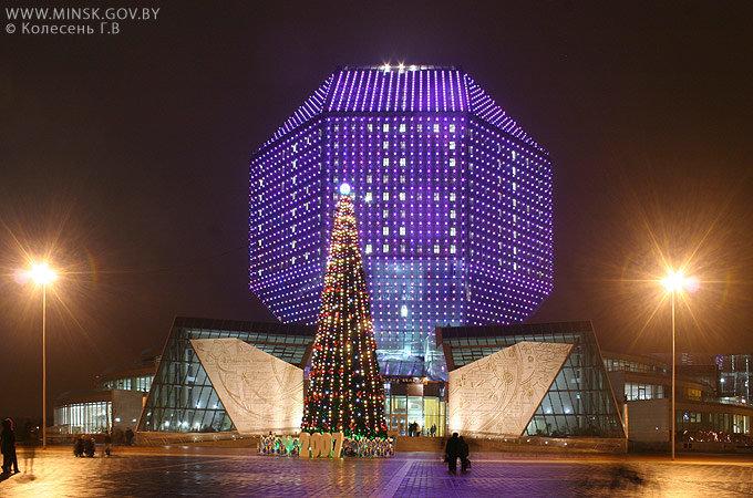 Новый год в Минске. Новый год на улицах Минска