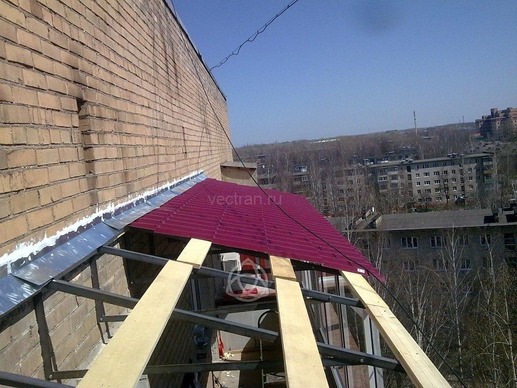 Накрыть крышу лоджии.