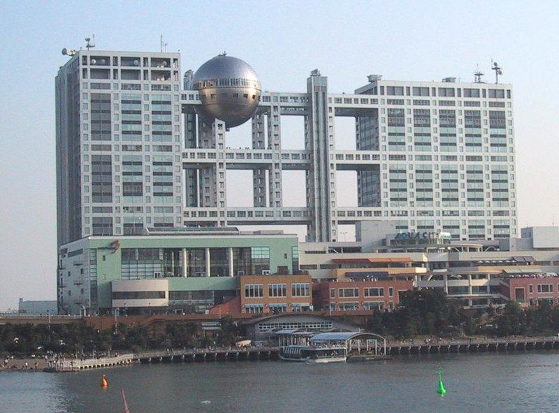 FujiTVStudioOdaiba - Архитектура Японии — Википедия